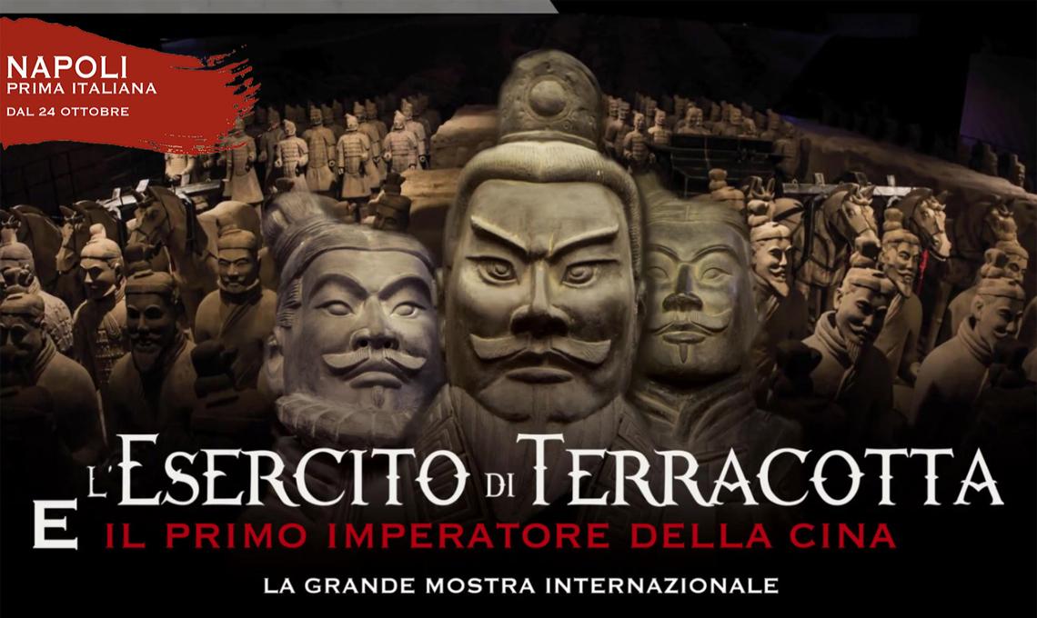 L'esercito di terracotta e il primo imperatore della Cina - Basilica dello Spirito Santo, Napoli
