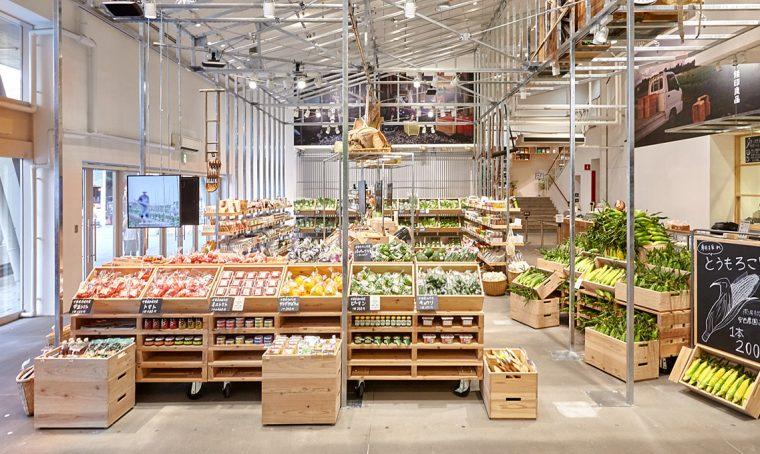 A Tokyo Muji apre uno spazio dedicato al cibo fresco e naturale