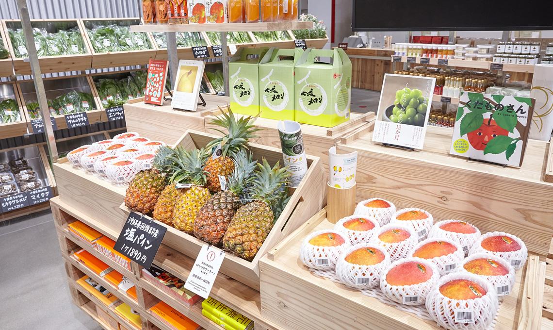 Il nuovo negozio Muji di Tokyo Yurakucho
