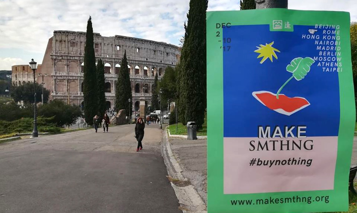 Make Smthng, Roma