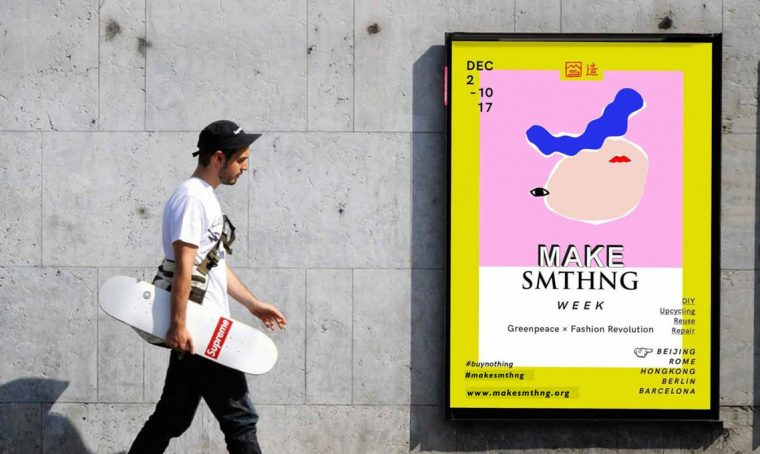 Make Smthng: un grande evento fai-da-te firmato Greenpeace
