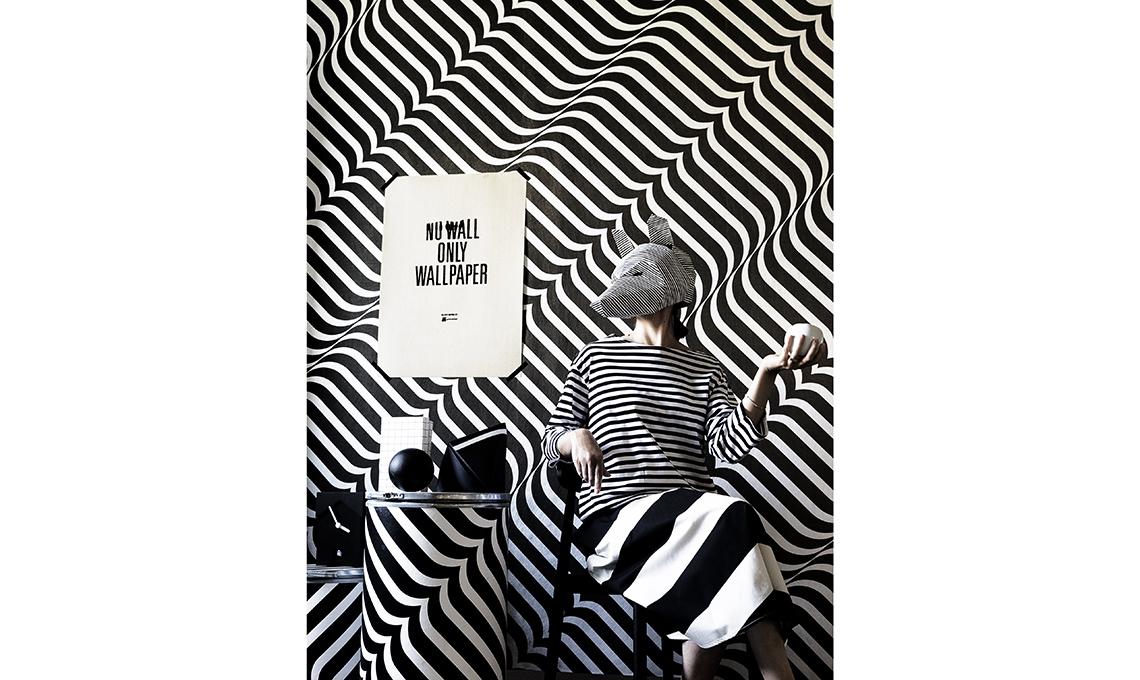 righe bianche e nere