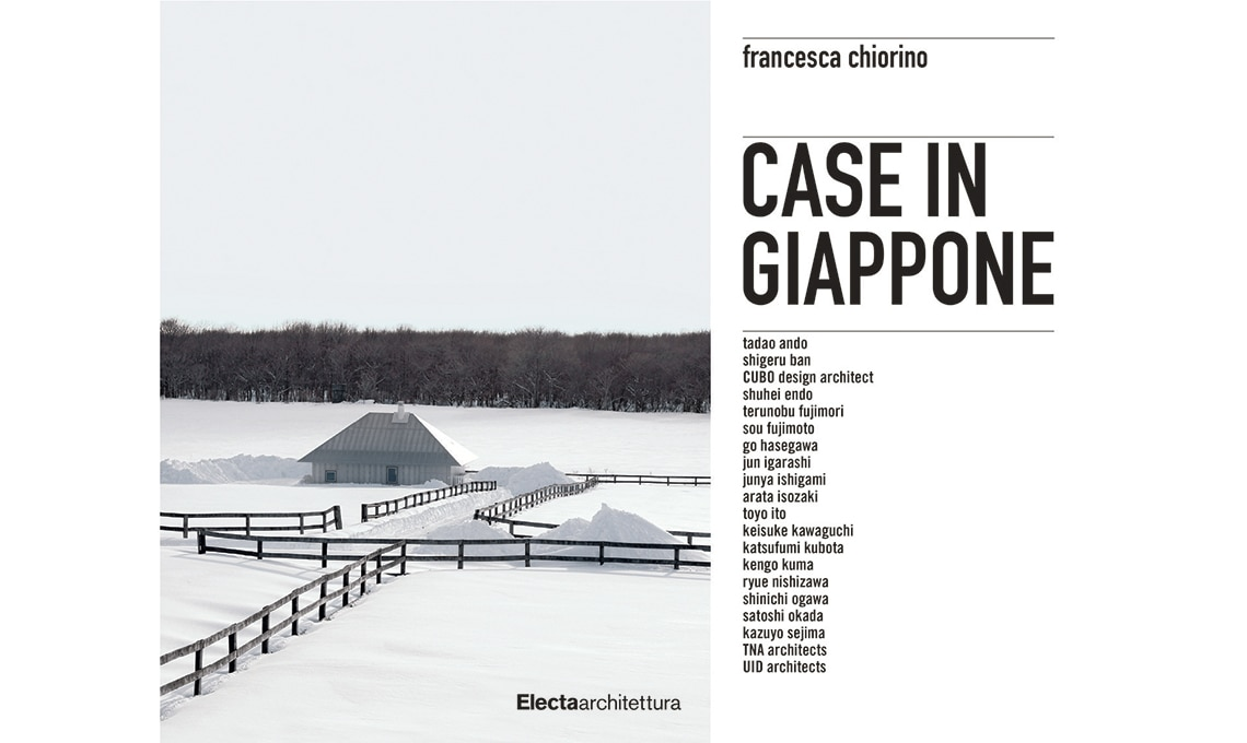 Un libro con le case pi belle del giappone casafacile for Giappone case