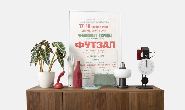 Alocasia: una pianta di design