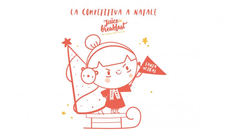 La competitiva: il vialetto di Natale