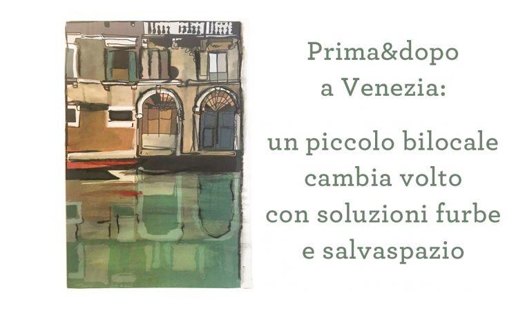 Disegno di Andrea Bassoli