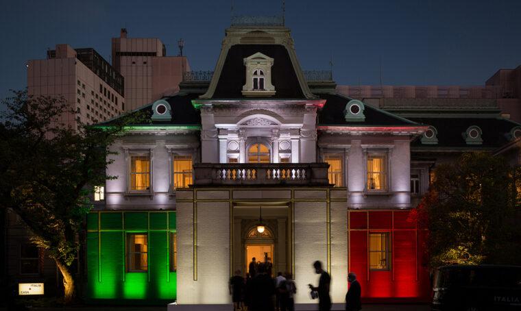 Inaugurata 'Casa Italia' la sede degli azzurri alle Olimpiadi di Tokyo 2020